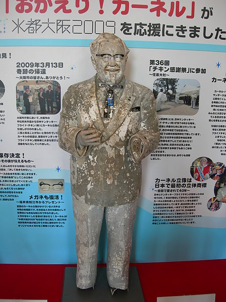 Curse of Colonel Sanders Japan recovered statue