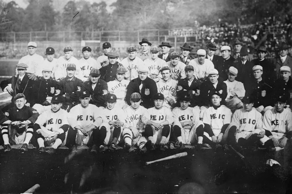 White Sox Giants Keio 1913 - Library of Congress